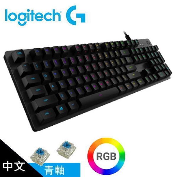 【Logitech 羅技】G512 RGB 機械遊戲鍵盤 (青軸) 【贈純水柔濕巾】