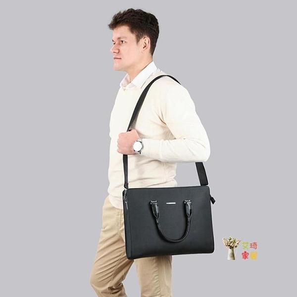 公文包 男士手提包橫款男商務公文包單肩斜背男包電腦文件包大容量手拎包