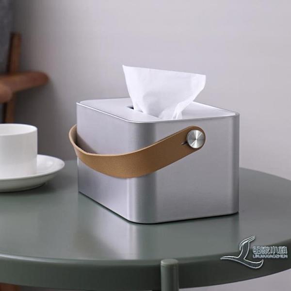 面紙盒家用客廳面紙盒面紙餐廳餐巾紙收納盒【邻家小鎮】