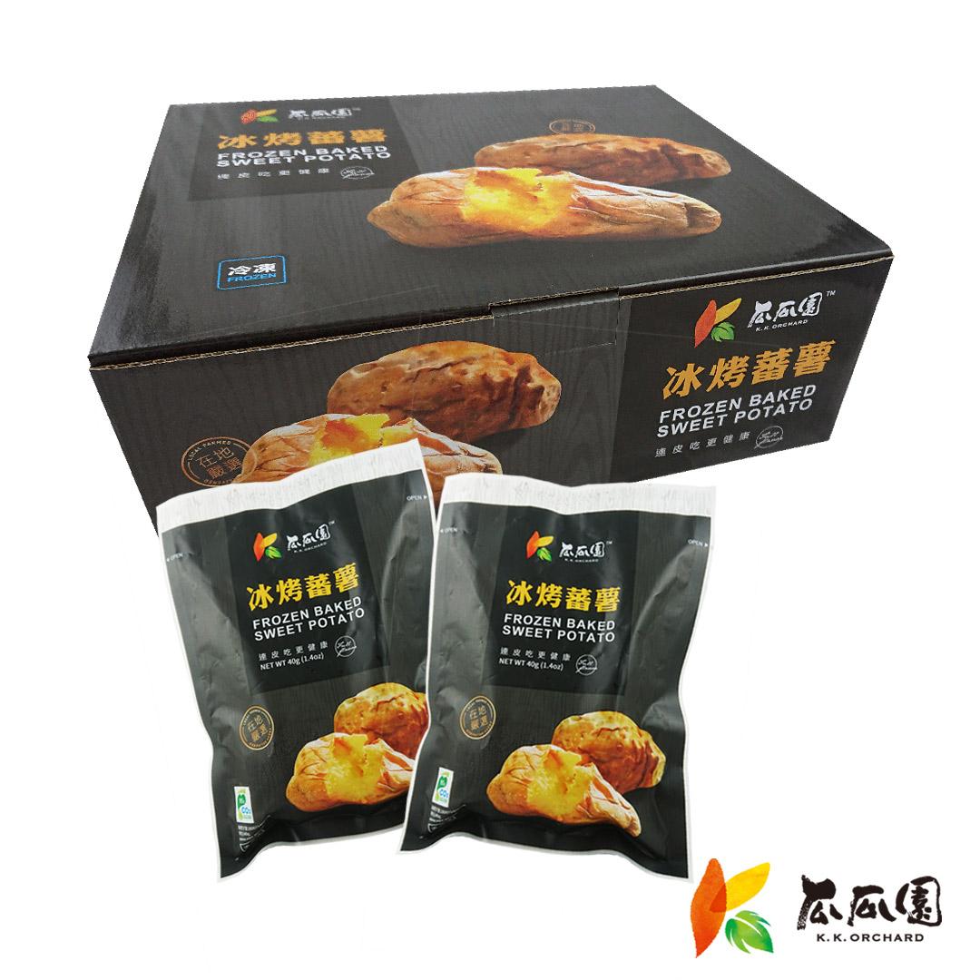 【健身雕塑動起來】瓜瓜園 冰烤蕃薯40g/包(共20入)附精美彩盒