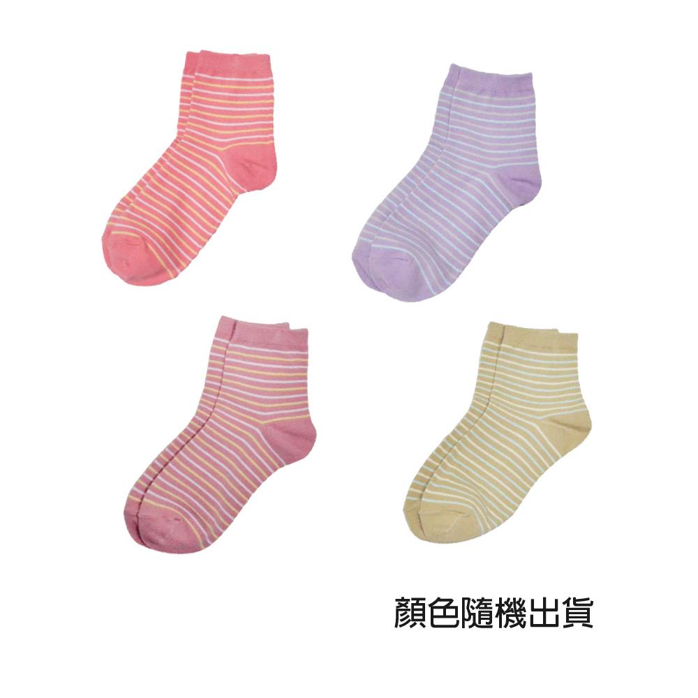 貝柔精梳棉短襪-條紋彩色(1雙) 【康是美】