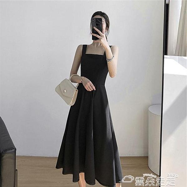 小禮服春裝2021年新款吊帶連身裙內搭收腰顯瘦赫本風復古小黑裙禮服女 雲朵走走