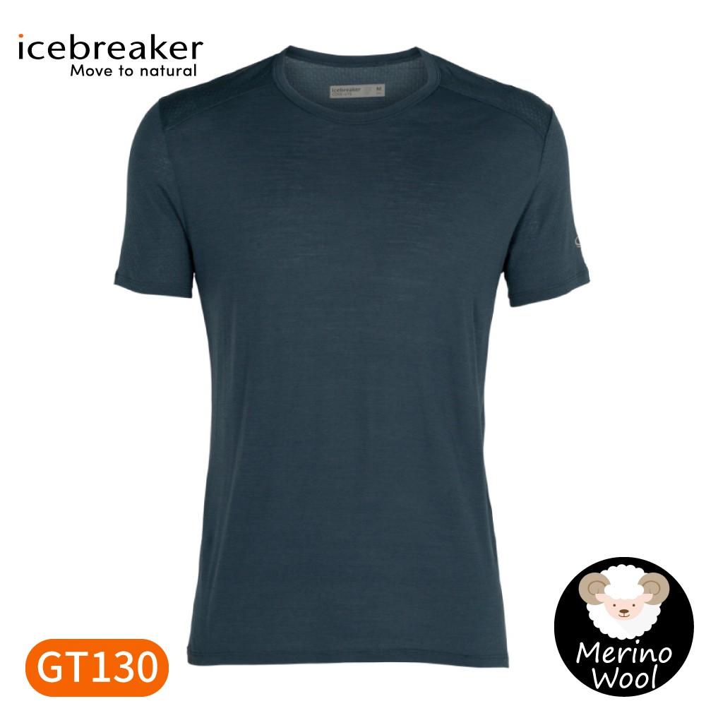 【Icebreaker 男 Amplify Cool-Lite排汗短袖上衣GT130《卡布里藍》】IB1045/悠遊山水