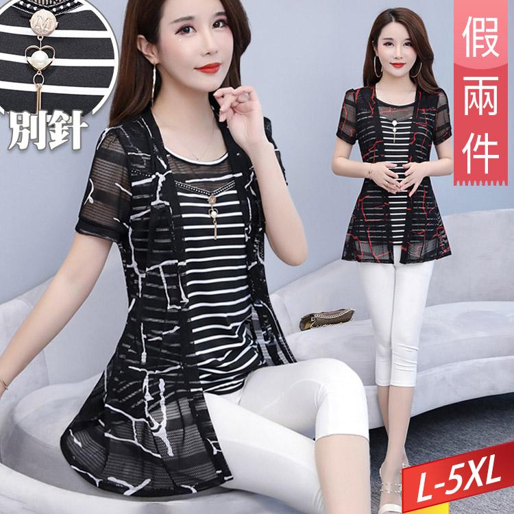 假兩件網紗領條紋上衣+別針(2色) L~5XL【625075W】【現+預】-流行前線-