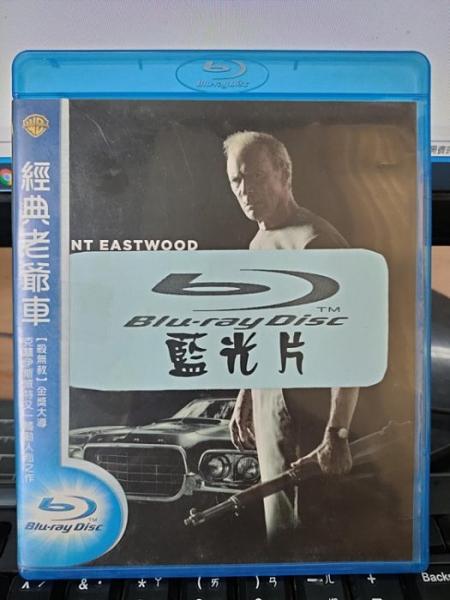 挖寶二手片-0Q01-172-正版藍光BD【經典老爺車】-熱門電影(直購價)