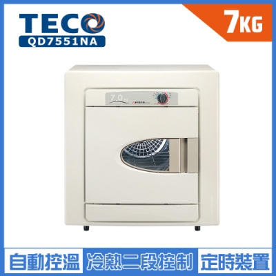 TECO東元 7公斤乾衣機 QD7551NA