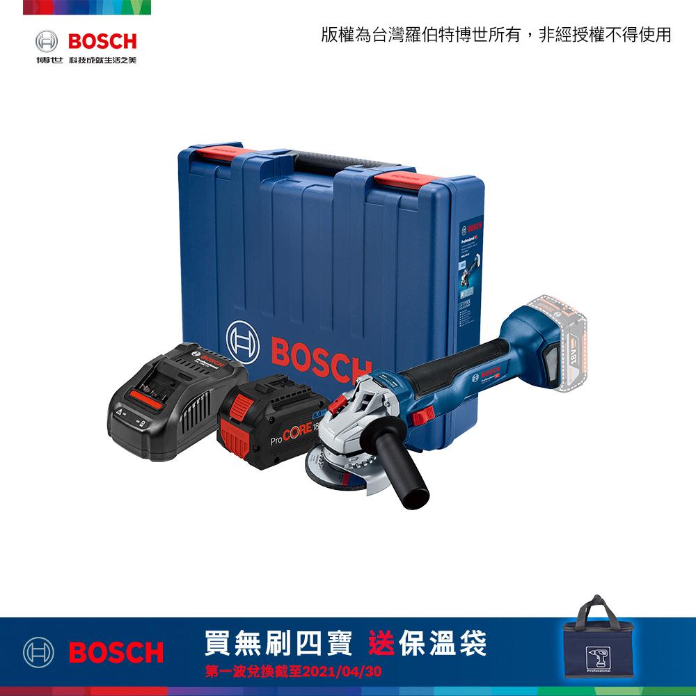 BOSCH 18V 超核芯鋰電免碳刷砂輪機套裝 GWS 18V-10 8.0Ah