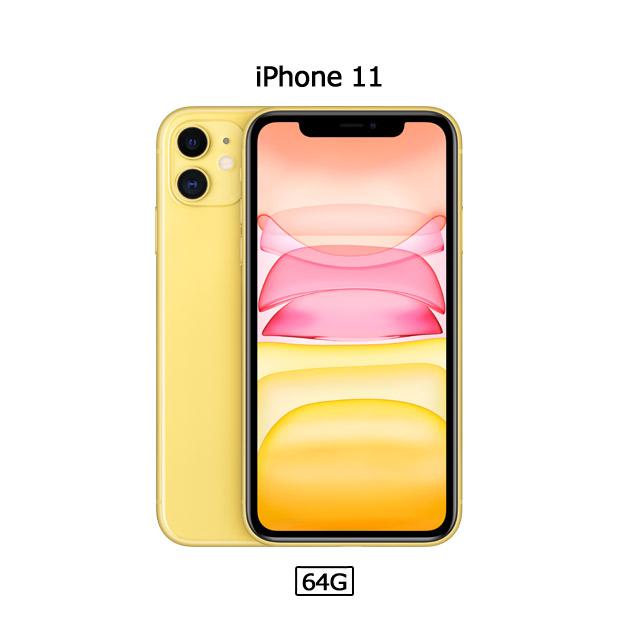 Apple iPhone 11 (64G)-黃色(MHDE3TA/A)