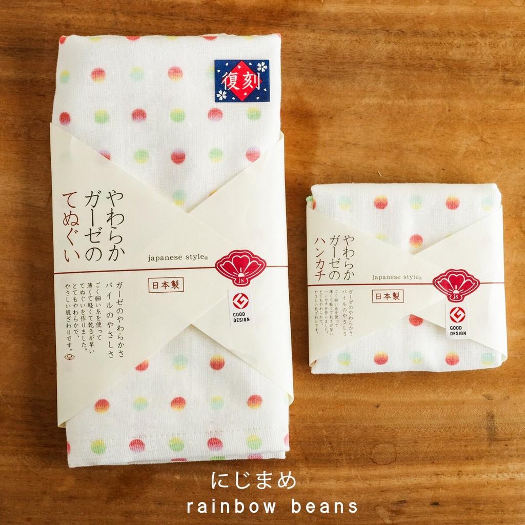 日本製紗布毛巾 GOOD DESIGN大賞 日式復古風格洗臉巾 嬰兒/大人紗布巾 日織商工 廁所洗澡 純棉毛巾