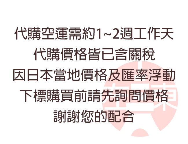日本代購 空運 TOSHIBA 東芝 MR-S20M IH 電磁爐 1420W 高火力 7段火力 保溫 炸物
