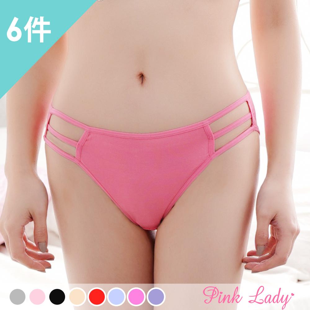素面棉柔親膚內褲 美學高衩三條帶 中低腰內褲6110(6件組)-Pink Lady