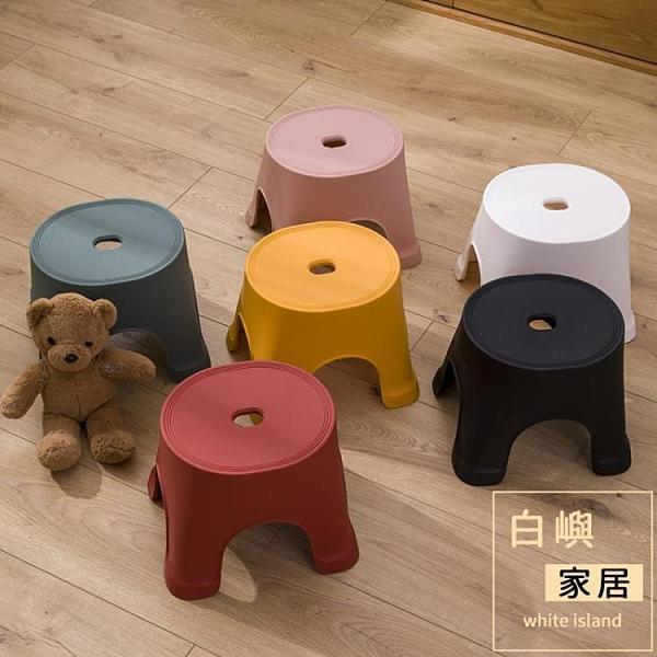 兒童小凳子塑料板凳家用加厚卡通防滑踩腳凳寶寶矮凳【白嶼家居】