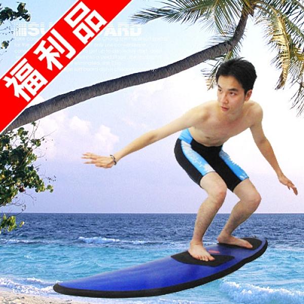 (福利品)72吋182cm衝浪板(大浮板.大型滑水板.趴板長板.沖浪板.戶外休閒水上極限運動.推薦哪裡買ptt)