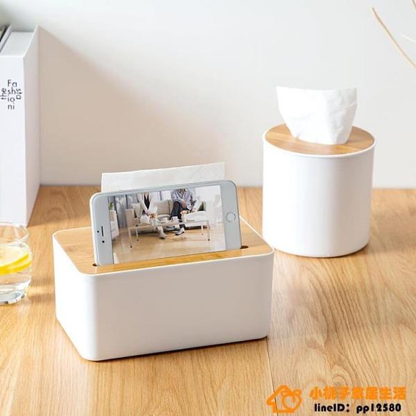 多功能紙巾盒餐巾紙盒家用桌面抽紙盒遙控器超級品牌【小桃子】