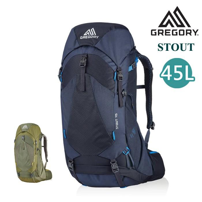 Gregory 美國 男款 2色 STOUT 45L 登山背包 附背包防雨罩 GG126872 健行 旅行 綠野山房