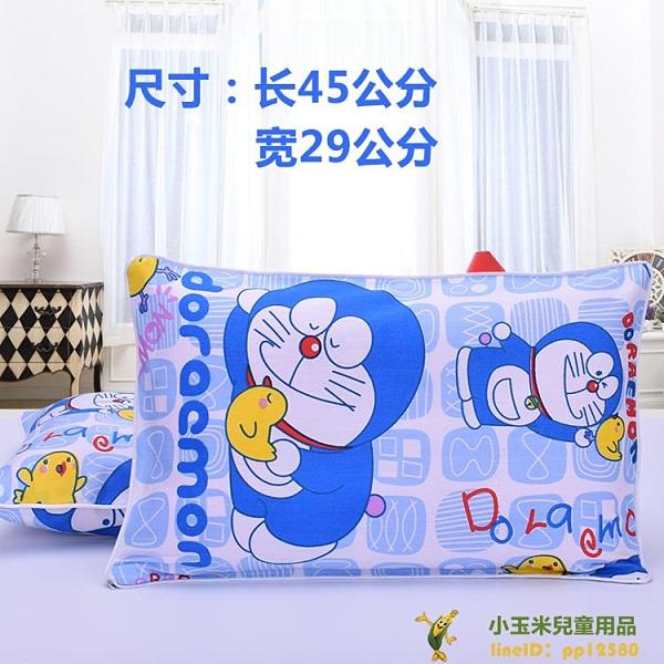 枕芯加枕套 兒童枕頭1-3-6歲幼兒園寶寶定型枕 護頸防偏頭全棉卡通超級品牌【玉米】