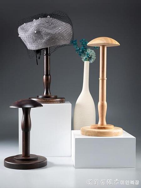 創意實木帽架帽托內撐掛放帽子展示架服裝店櫥窗陳列裝飾道具擺件 NMS美眉新品