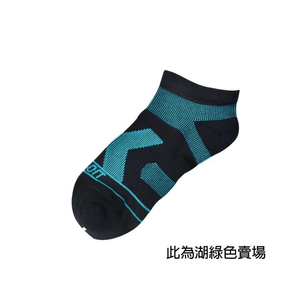 貝柔除臭抑菌足弓氣墊船襪(女)-湖綠(1雙)【康是美】