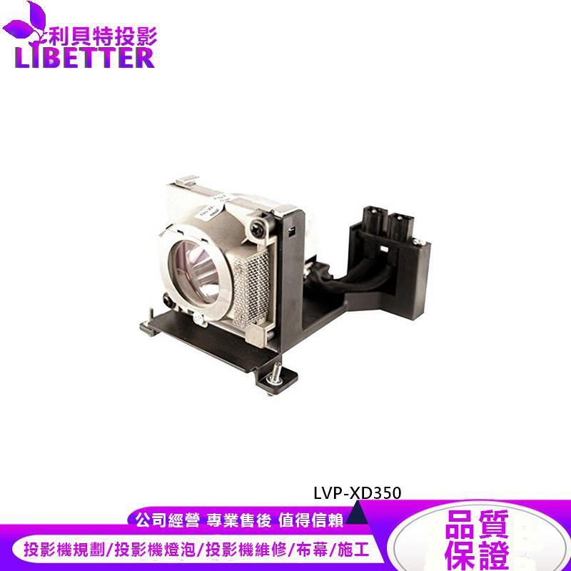 MITSUBISHI VLT-XD350LP 投影機燈泡 For LVP-XD350
