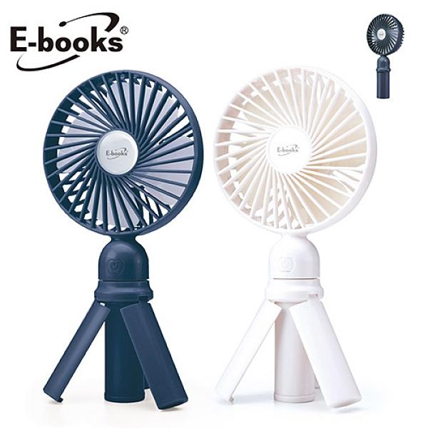 E-books 三腳架手持兩用型充電風扇K34【愛買】