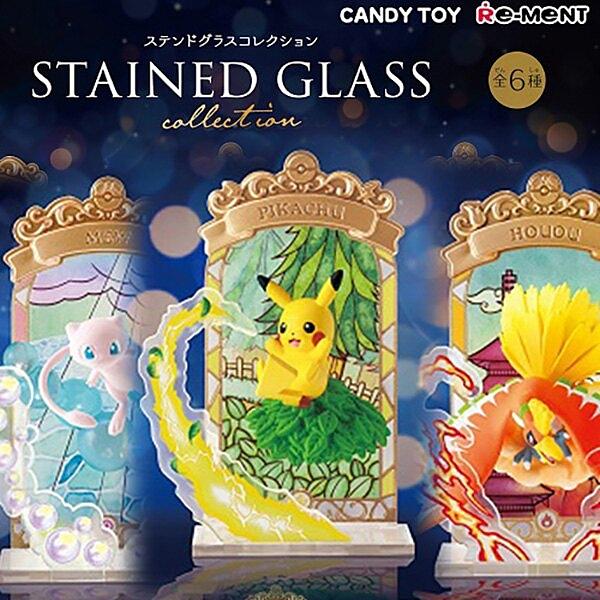 寶可夢 彩繪收藏公仔 彩色玻璃 盒玩 隨機出貨 神奇寶貝 Re-ment 日本正品 該該貝比日本精品