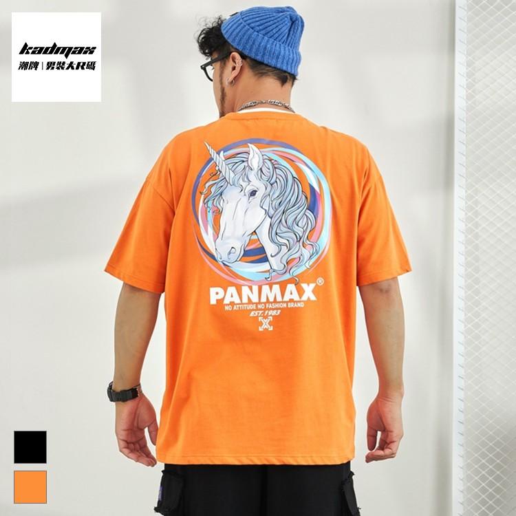 KADMAX大尺碼-潮牌短袖T恤〈ASTS0157〉