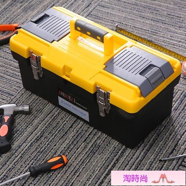 工具箱 五金工具箱多功能維修工具手提式大號塑料電工家用美術車載收納盒 淘時尚 免運