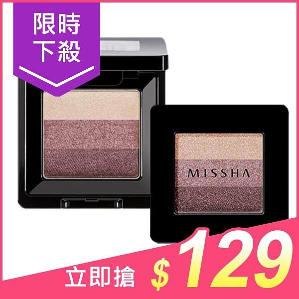 韓國MISSHA 三色眼影(2g) 多款可選【小三美日】$139