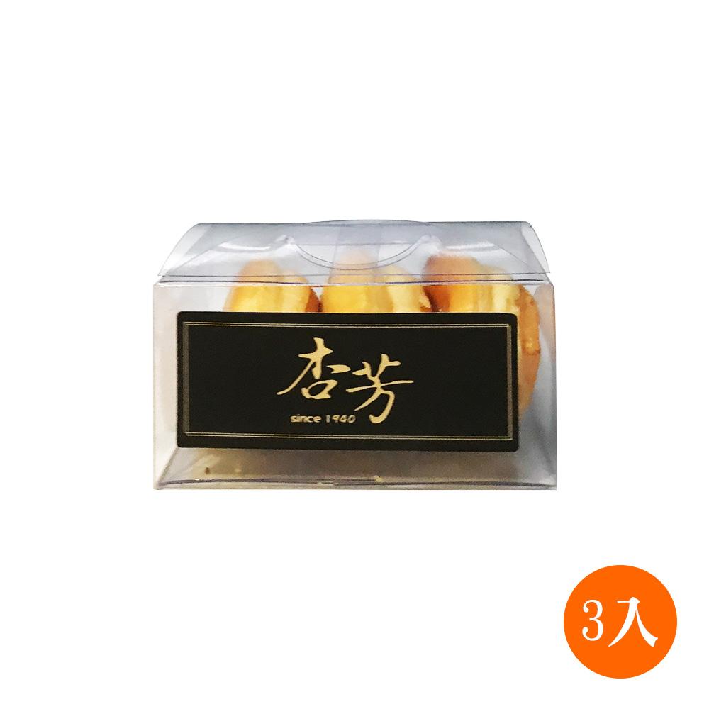 原味乳酪球3入【杏芳食品】