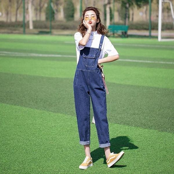 牛仔背帶褲女秋季新款韓版寬鬆女學生百搭顯瘦學院風吊帶九分褲潮 快速出貨