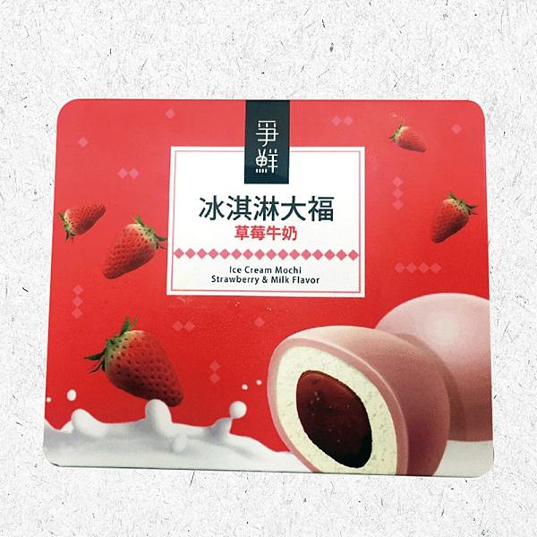 ㊣盅龐水產◇草莓大福◇70g±5%/盒◇零$45元/盒◇ 冰淇淋 點心 好吃不膩 爭鮮甜點