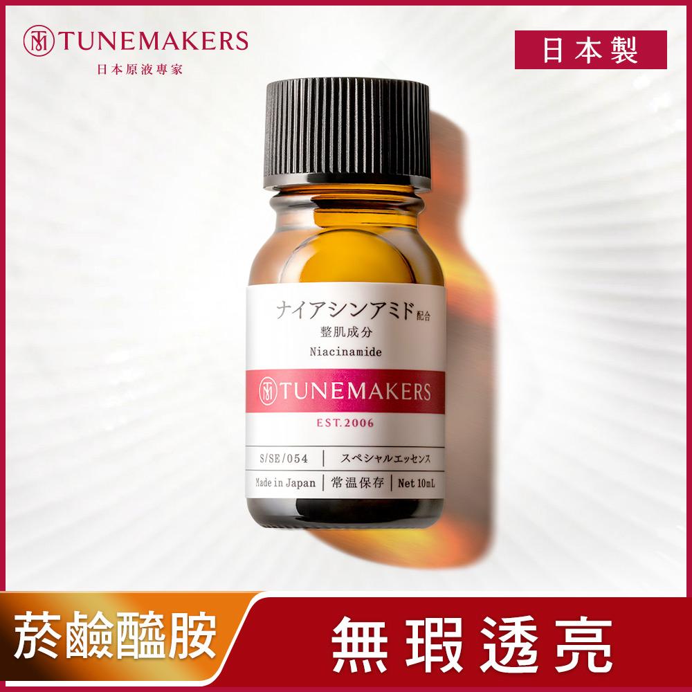 TUNEMAKERS 菸鹼醯胺亮白原液 10mL