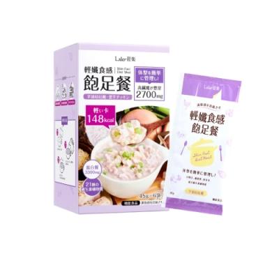 【Laler菈楽】 輕孅食感飽足餐-芋頭咕咕雞(6袋/盒)