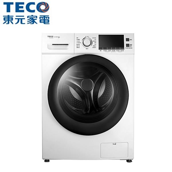 【TECO東元】12公斤變頻洗脫烘滾筒洗衣機WD1261HW