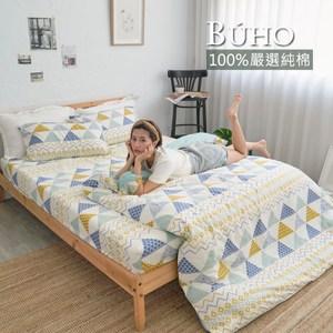 BUHO 天然嚴選純棉雙人加大三件式床包組(波荷奇珂)