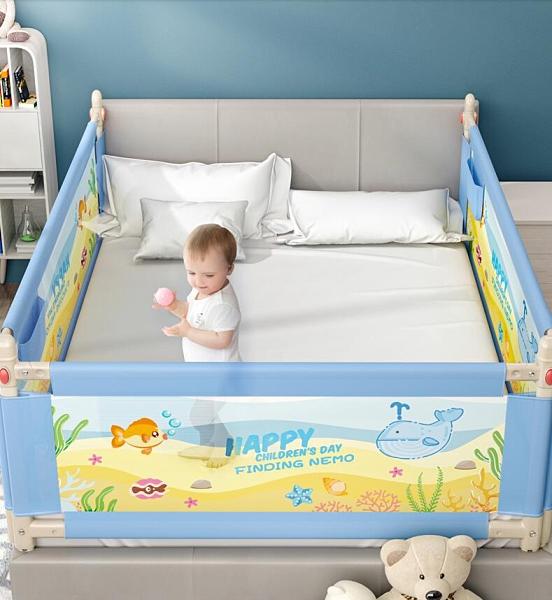 床圍欄嬰兒防摔寶寶安全1.8米2米1.5米床兒童防護欄床上擋板 樂淘淘