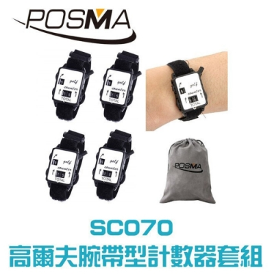 POSMA 高爾夫腕帶計分器 贈灰色絨布袋 SC070