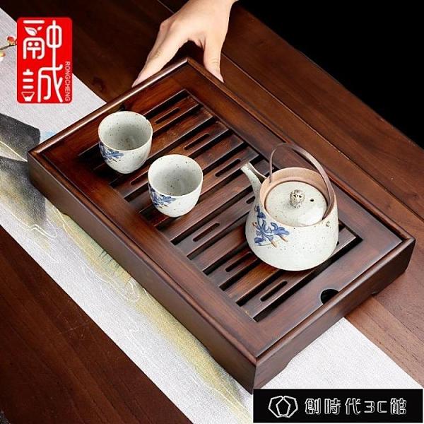 茶盤 竹制茶盤家用簡易竹托盤功夫茶具瀝水長干泡盤小型儲水式茶海茶臺【全館免運】