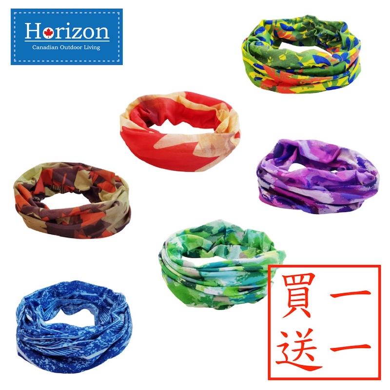 【Horizon天際線】悠活抗UV魔術頭巾
