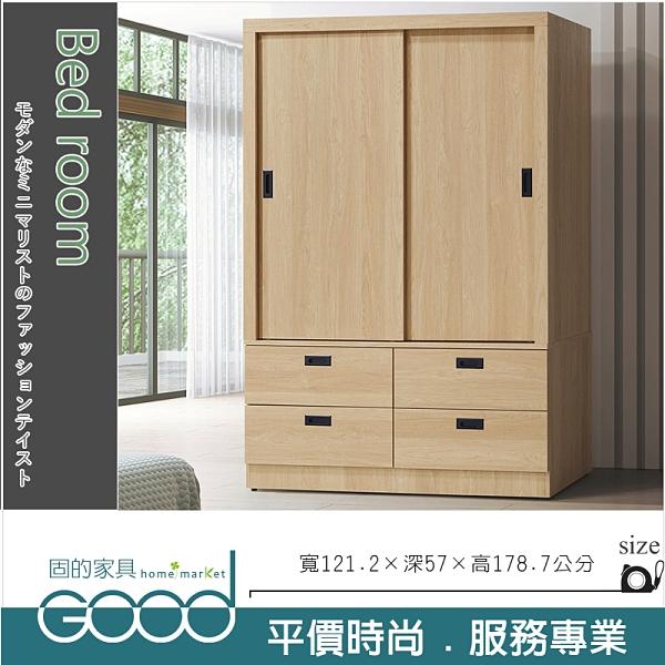 《固的家具GOOD》170-001-AG 威特原橡木4×6尺拉門衣櫥/含椅(286)【雙北市含搬運組裝】