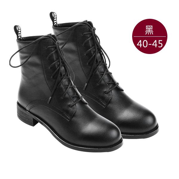 中大尺碼女鞋1002【XC-6008】真皮14孔率性低跟馬丁靴/中筒靴  40-45碼 172巷鞋舖(預購)