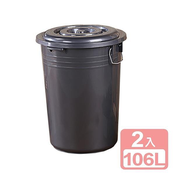 【南紡購物中心】《真心良品》銀采儲水萬用收納桶106L-2入組