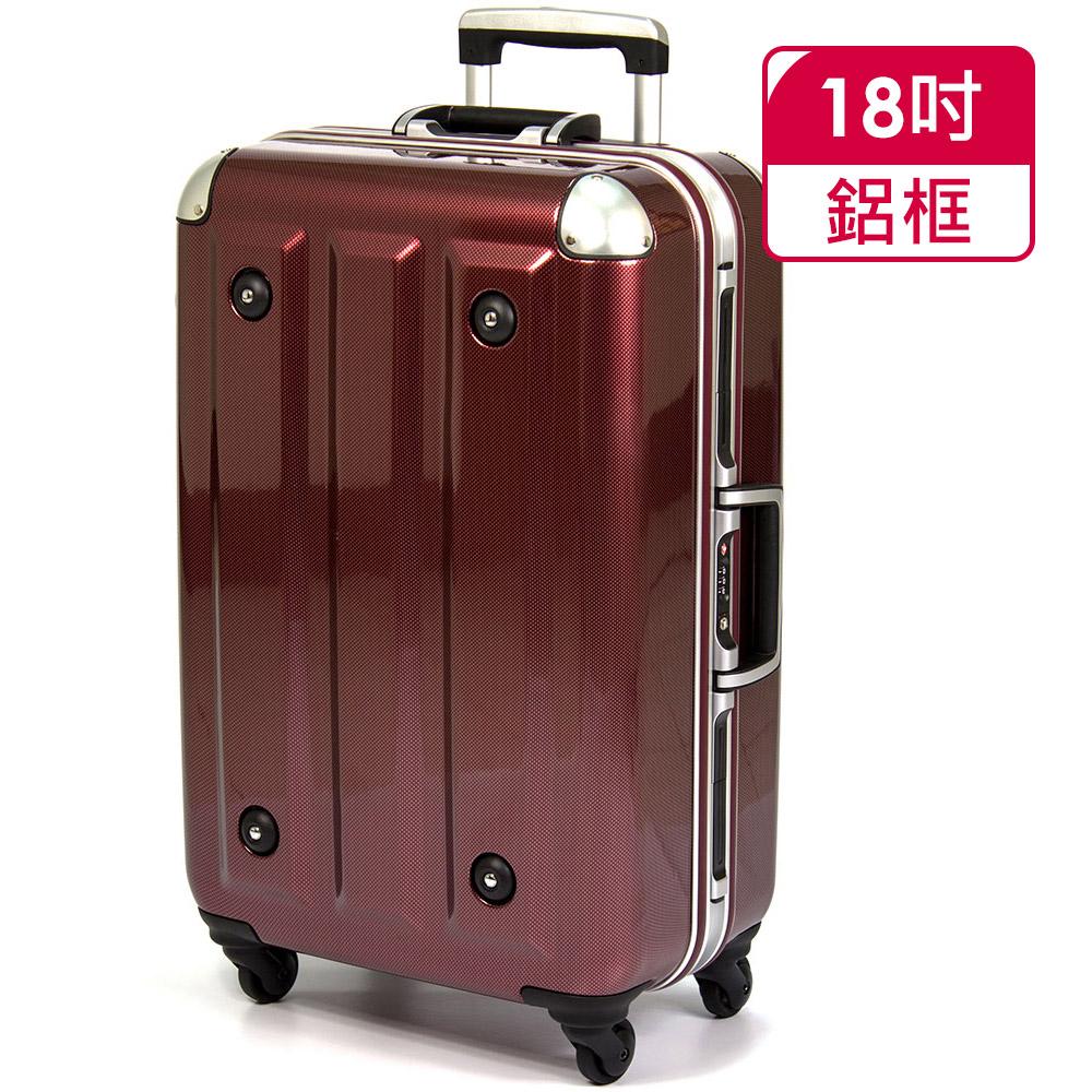 【aaronation】愛倫國度-18吋-MOM日本品牌 PC鋁框行李箱(MF1008-18-酒紅)