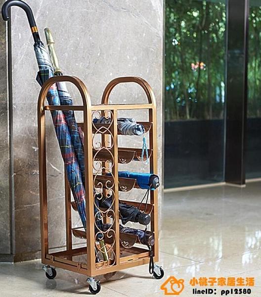 雨傘架家用收納架酒店瀝水大堂雨傘收納桶超級品牌【小桃子】