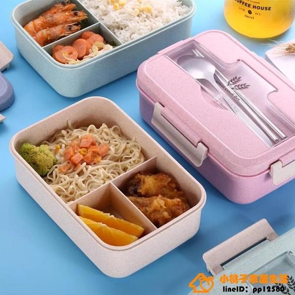 四件套 飯盒分隔便當盒分格日式餐盒套裝超級品牌【小桃子】