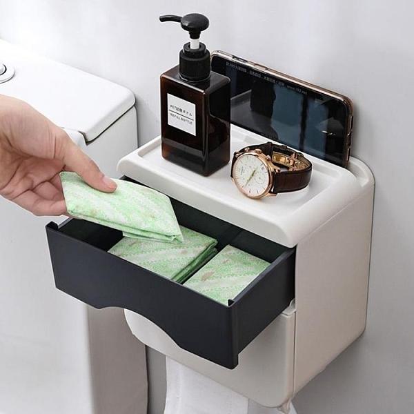 紙巾架 衛生間紙巾盒廁所衛生紙置物架壁掛式抽紙盒免打孔創意防水紙巾架