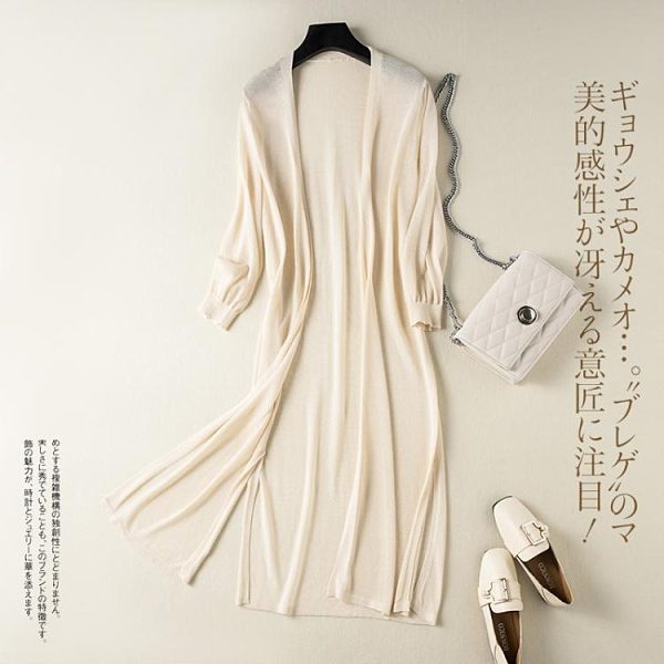 防曬冰絲針織開衫外套女中長款2021新款夏季韓版薄外搭寬鬆空調衫 伊蘿