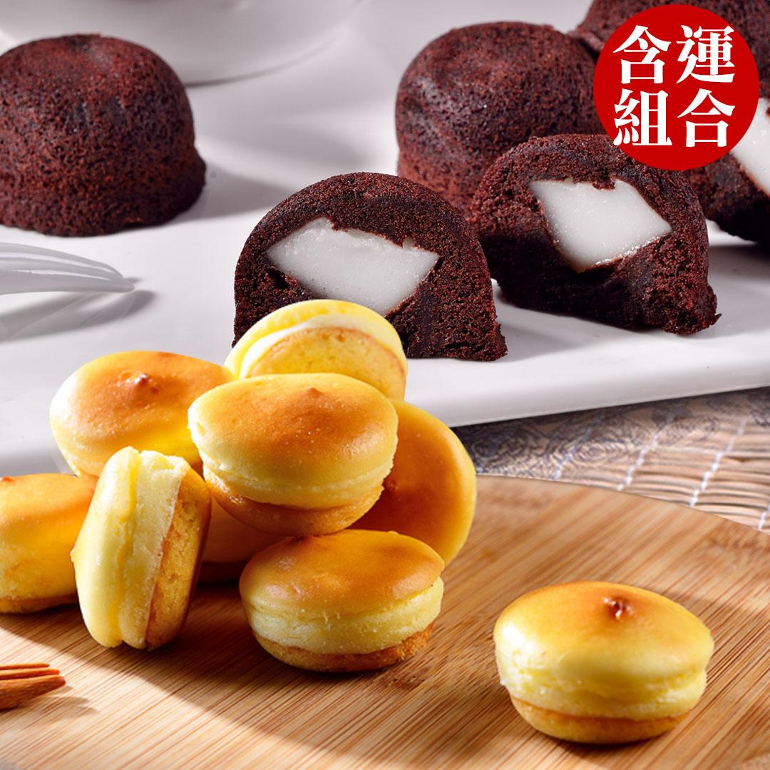 QQ布朗尼1盒(12入)+原味乳酪球1盒(32入)(含運)