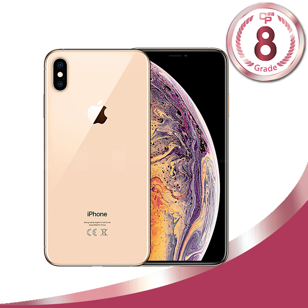 【CP認證福利品】Apple iPhone XS 64GB 金色