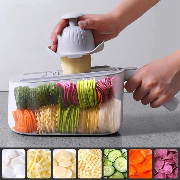 廚房切菜神器土豆絲家用多功能用品切檸檬片機削刮擦絲刨絲切片器【快速出貨】